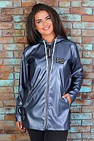 Демисезонная женская куртка из эко-кожи с капюшоном на молнии размеры 56-62