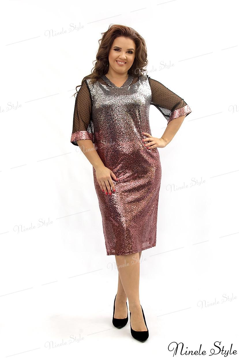 """Блестящее розовое женское платье """"STAR"""" 346-3 54"""