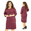 Платье женское деловое, повседневное 393 54, фото 3