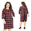 Деловое женское платье 394-2 54, фото 4