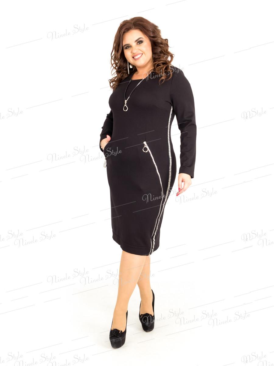 Спортивное женское платье 396 54