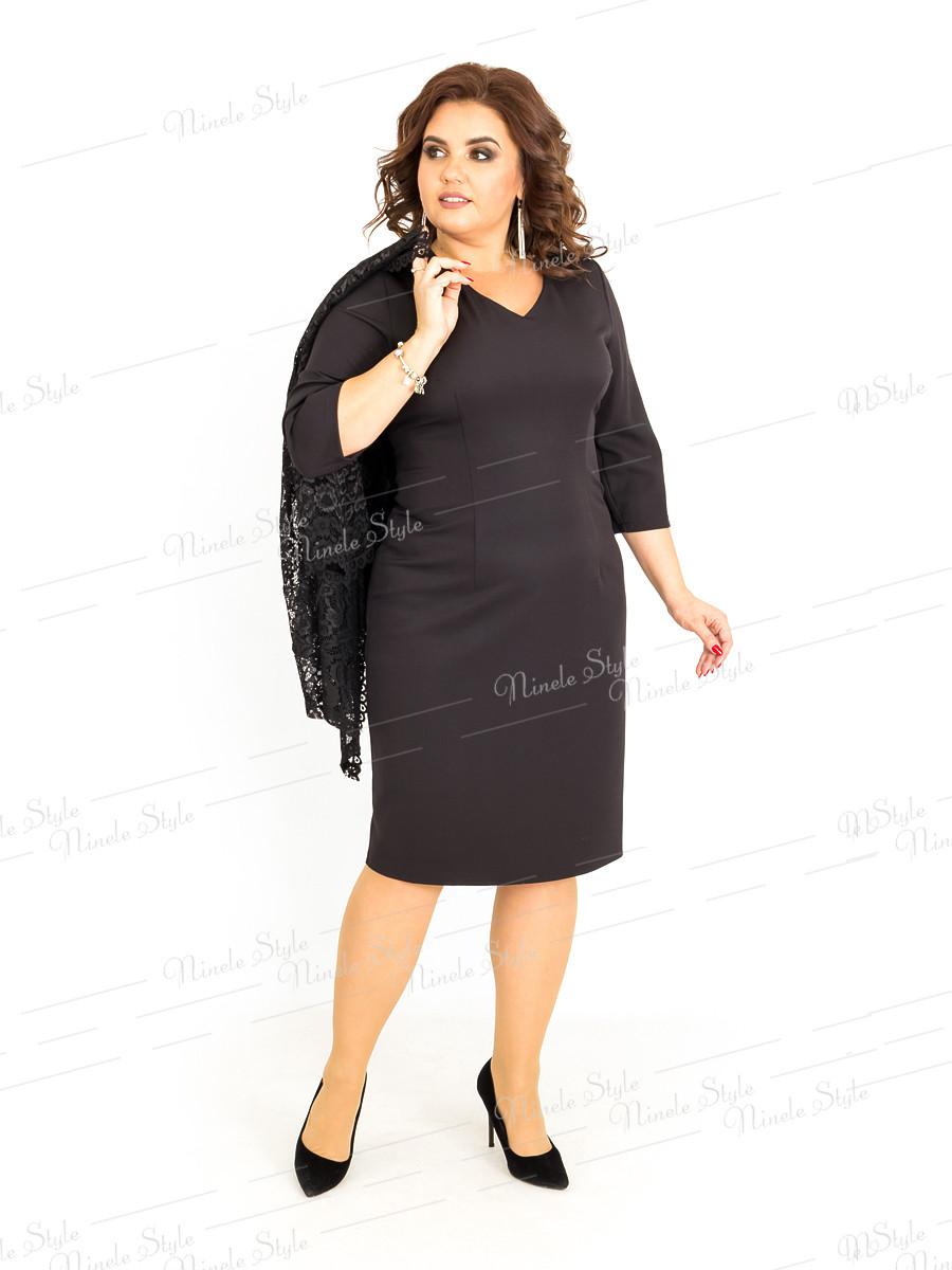 Платье женское с накидкой 389-1 56