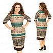 Повседневное деловое женское платье  397 54, фото 4