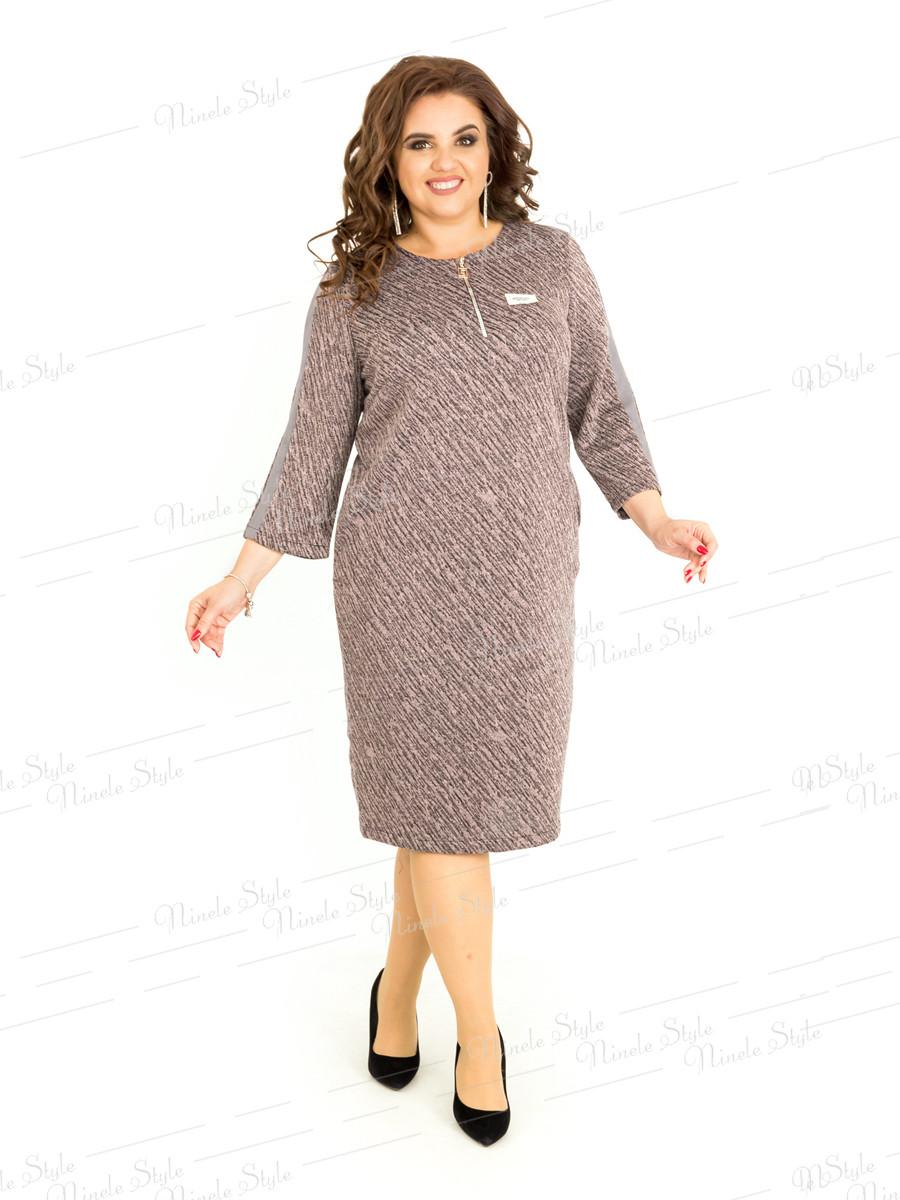 Повседневное бежевое женское платье 398 54