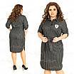 Платье-рубашка женское в полоску 399-3 54, фото 3