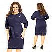 Деловое женское платье 400-1 54, фото 4