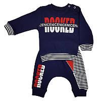 Костюм для мальчика кофта и штаны 74-86 (9-18 месяцев) арт.1982                                     , фото 1