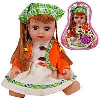 Кукла Алина 5064 муз. на русском