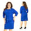 Деловое женское платье  400-2 54, фото 4