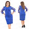 Нарядное женское платье 385-2 54, фото 3