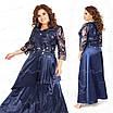 Вечернее женское платье 390 54, фото 3