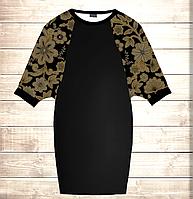 Умное платье с 3D принтом Золотое кружево
