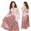 Вечернее женское платье 390-1 54, фото 4