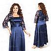 Вечернее женское платье 391-1 54, фото 3