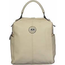 Сумка-рюкзак женская №87176 Бежевый
