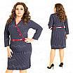 Повседневное женское платье в полоску 406-1 54, фото 4