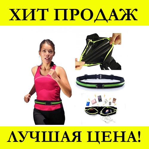 Спортивный пояс Go Runner's Pocket Belt