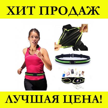 Спортивный пояс Go Runner's Pocket Belt, фото 2