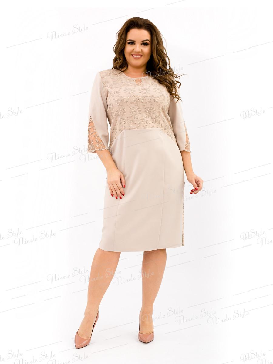 Платье женское модель 328-4 54