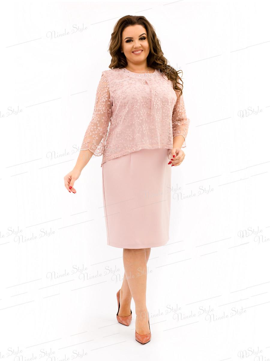 """Благородное розовое женское платье """"Grace"""" 337 54"""