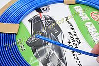 Декоративный цветной молдинг,лента (полосы) накладки для решеток вентиляции салона 1 МЕТР синий для авто