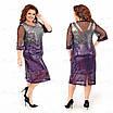 Нарядное женское платье 402-3 56, фото 4