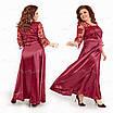 Длинное нарядное женское платье  401-5 54, фото 4