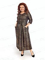 Повседневное женское платье в стиле Бохо 403 54