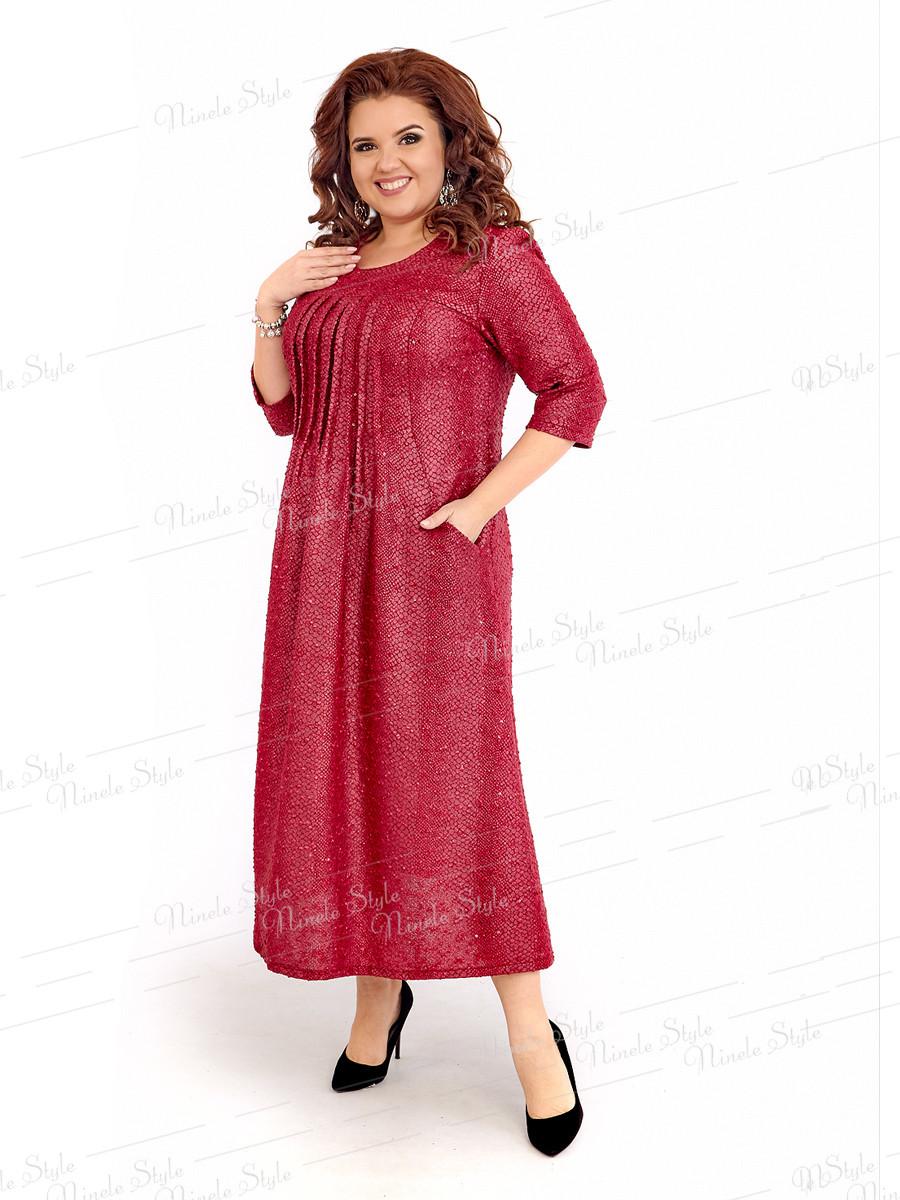 Повседневное женское платье в стиле Бохо 403-2 54