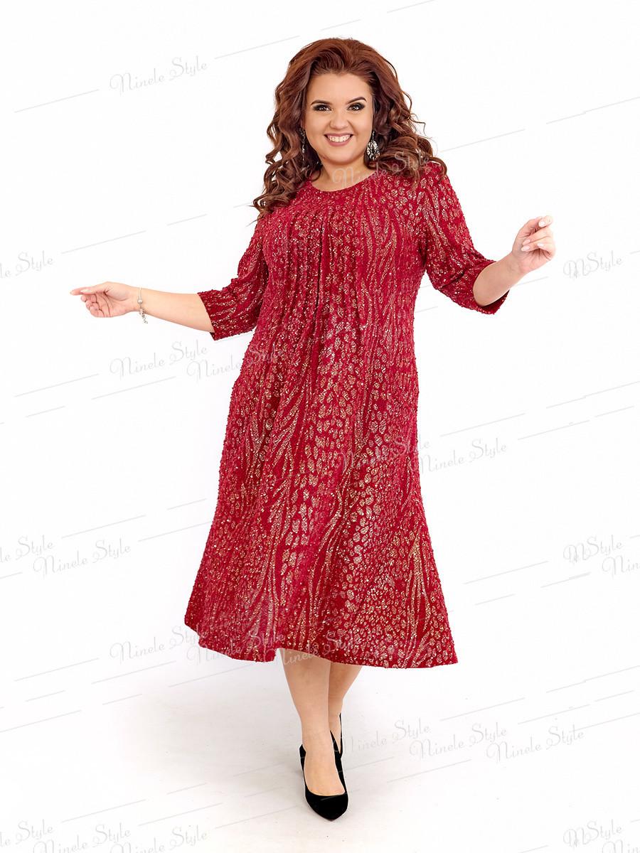Платье женское миди 404 54