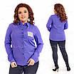 Нарядная женская блузка 414-2 52, фото 4