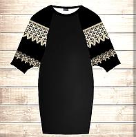 Умное платье с 3D принтом Сдержанная роскошь