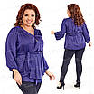 Блузка женская на запах 417 52, фото 4