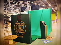 Автономный комплекс для съемки видео и фото Film-U-Box