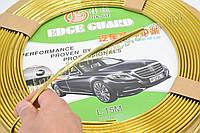 Декоративный цветной молдинг,лента (полосы) накладки для решеток вентиляции салона 1 МЕТР золотой для авто
