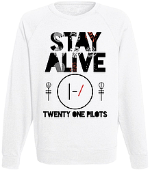 Свитшот Twenty One Pilots - Stay Alive (белый)