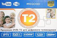 Цифровой эфирный тюнер Dvb T2 terrestrial Код: 1256204