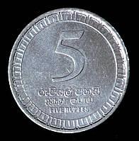 Монета Шри - Ланки 5 рупии 2017 г., фото 1