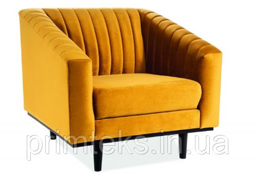 Кресло Asprey 1 ( Аспрей 1 жёлтое)