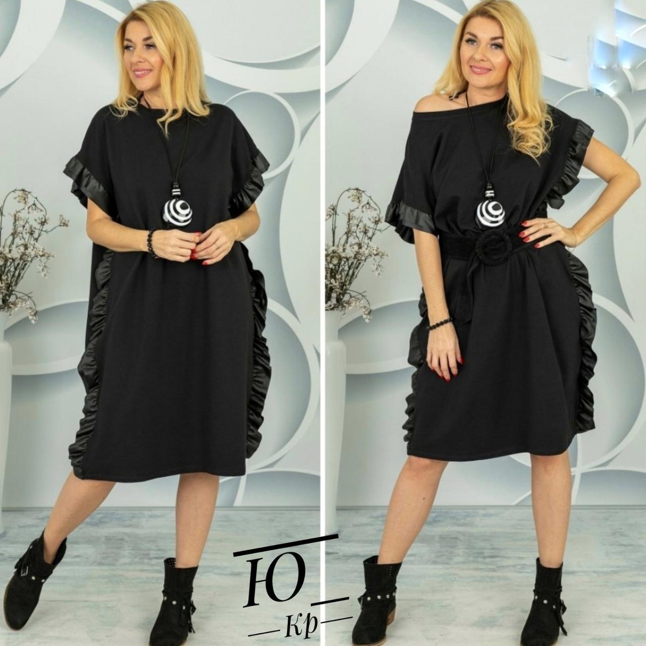 Женское платье-туника батал