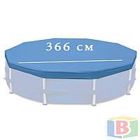 Тент - чехол 366 см для каркасного бассейна Intex 58037