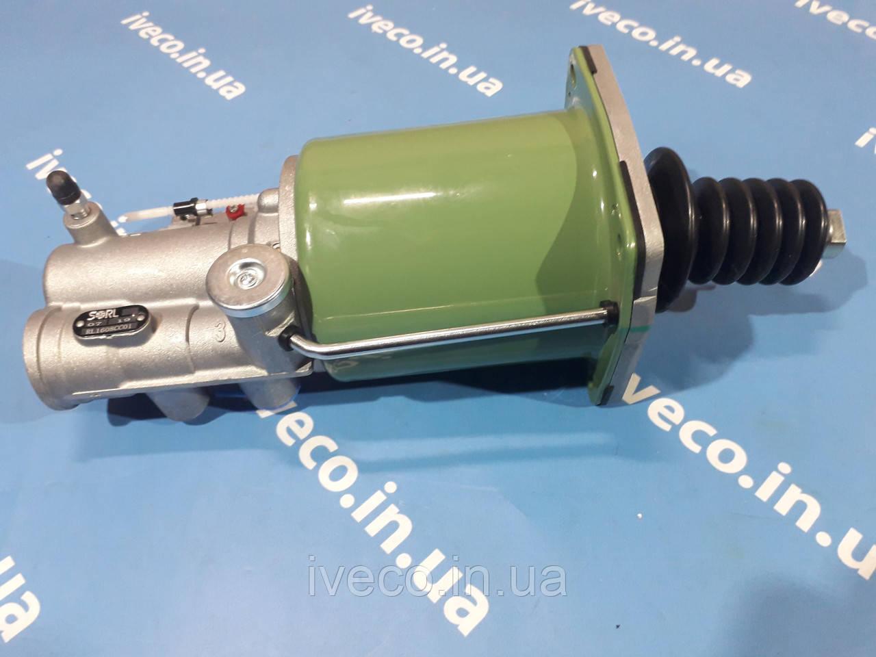 ПГУ Усилитель сцепления Iveco Eurotech Stralis Trakker EuroTrakker 41035502 98420498 VG3264 VG3269 VG3289