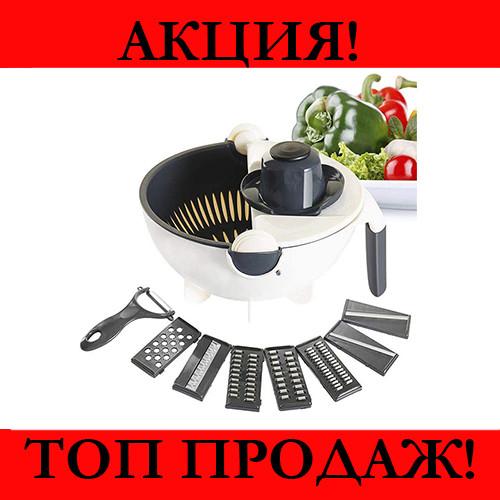 Многофункциональная овощерезка Wet Basket Vegetable Cutter