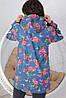 Женская ветровая курточка из джинса на молнии с капюшоном размеры 48-56 цветочный принт, фото 4