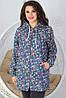 Женская ветровая курточка из джинса на молнии с капюшоном размеры 48-56 цветочный принт, фото 6