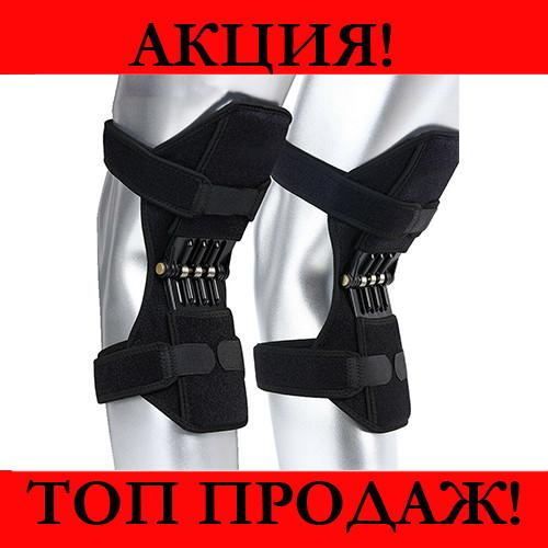 Коленные стабилизаторы Powerknee Nasus Sports