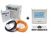 Теплый пол Woks-18 двухжильный кабель 430 Вт (24 м) 2.1 м² - 3 м²    + програматор Е-51