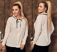 Женская блуза на пуговицах с рукавом кремовая