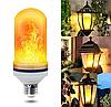 LED Лампа з ефектом полум'я вогню Flame Bulb New А+ E27