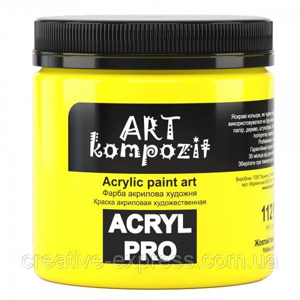 """Фарба художня """"ART Kompozit"""" (112 жовтий лимонний , 0,43 л)"""